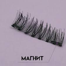 Магнитные <b>ресницы</b>. Как надеть <b>ресницы на магнитах</b> ...