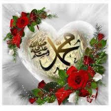 **خاطرة قصيرة عن سيديا محمد-صلى الله عليه وسلم** images?q=tbn:ANd9GcR