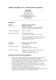 computer science certificate resume   sales   computer science    sample resume  computer science resume sle for students