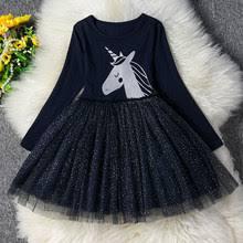 Brand <b>New Unicorn</b>