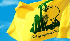 Image result for حزبالله در جنگ بعدی اسرائیل را با مشکلات جدی مواجه خواهد کرد