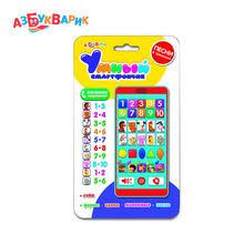 Azbookvarik <b>Игрушка</b> Умный <b>игрушка</b> Телефон Мини Обучения ...