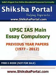 IAS Mains Essay Preparation Tips   UPSC Study Guide