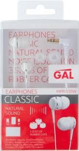 <b>Наушники Gal MPR-550 White</b>