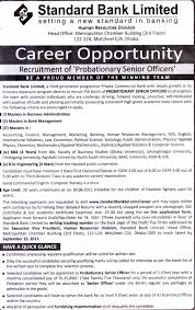 cv format for bank job in bangladesh   resume cover letter samples    cv format for bank job in bangladesh bank career in bangladesh bank career in bangladesh career