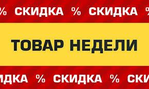 Товары DREAM SHOP | Кроссовки и одежда – 1 034 товара ...