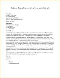 customer service cover letter samplesentry level customer service representative cover letter example positionjpg entry level customer service cover letter