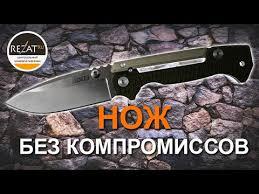 <b>Автоматический выкидной нож</b> Boker Classic Automatic | Обзор и ...