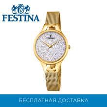 Наручные <b>часы</b>, купить по цене от 2150 руб в интернет-магазине ...
