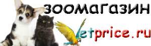 <b>BLITZ</b>   Интернет-магазин VETPRICE.RU <b>корма</b> для собак, кошек ...