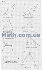 Номер 350: ГДЗ по математике 5 класс Мерзляк, Полонский, Якир
