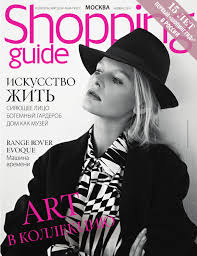 Shopping Guide 2011-11 by ABAK-Press - issuu