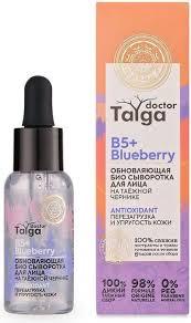 Natura Siberica Doctor Taiga Antioxidant Перезагрузка и упругость ...