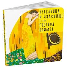 Детская <b>художественная</b> литература <b>VoiceBook</b> — купить на ...