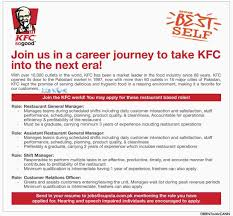 kfc jobs opportunity for in apply online jobsworld
