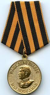 <b>Медаль «За победу над</b> Германией в Великой Отечественной ...