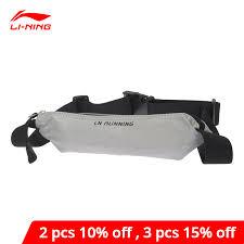 Li Ning <b>Unisex Running Waistpack</b> Polyester Convenient ...