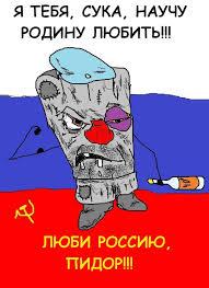 В бою на Луганщине в танке сгорел российский гражданин, - журналист - Цензор.НЕТ 4970