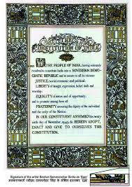 Constitution of India - Wikipedia