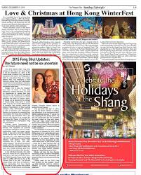 the 2015 marites allen feng shui updates for the year of the wood sheep is set for december 27 2014 at the luxent hotel in quezon city this annual annual feng shui updates