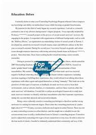 sample graduate school essays need a few sample graduate school essay examples uk medical school