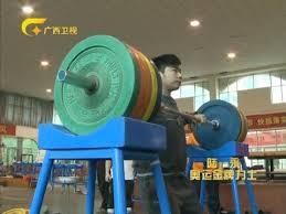 Lu <b>Yong</b> Profile (2013) *Translation Added* - All Things Gym