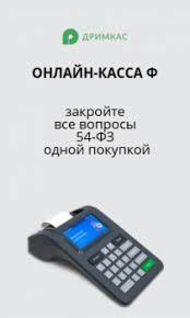 <b>Картридж EasyPrint LH-505X U</b> (CE505X/280X/719H/C-EXV40 ...