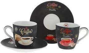 """<b>Набор</b> кофейный Nuova <b>R2S</b> """"<b>Время</b> для кофе"""", 4 предмета"""