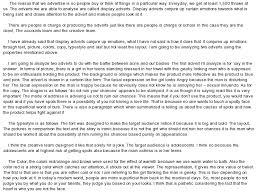 essays on advertisements  nowservingco nyu essay applicationhome food or restaurant food essays