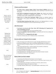 resumes for teachers examples online substitute teaching resume resumes for teachers examples resume examples for dance teacher sample cover letter job dance teachers resume