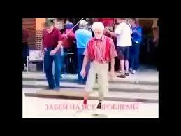 Forget All The Problems (Music Video)/Влада Вершинина-<b>Забей</b> ...