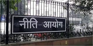 Image result for images of niti aayog