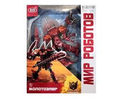 <b>Наша Игрушка Трансформер</b> Динозавр-<b>робот</b> - Акушерство.Ru