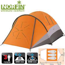 <b>Палатка 3</b>-х местная <b>Norfin DELLEN 3</b> NS
