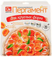 <b>Пергамент</b> для выпечки <b>GRIFON силиконизированный</b>, д/круглых ...