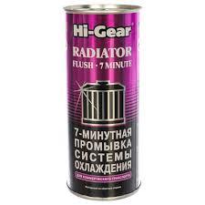 Очистители <b>системы охлаждения</b> - купить по цене от 71 рублей ...