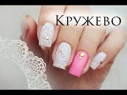 Кружево на ногтях (роспись акриловыми красками) - YouTube