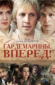 Фильм <b>Индиана Джонс</b>: В поисках утраченного ковчега (1981 ...