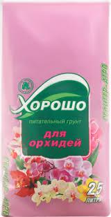 <b>Грунт СЕЛИГЕР</b>-<b>АГРО</b> д/<b>орхидей</b> – купить в сети магазинов Лента.