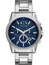 <b>Часы Armani Exchange</b> (Армани Эксчендж): купить оригиналы в ...