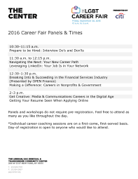 the center the 2016 lgbt career fair career services at milano the 2016 lgbt career fair