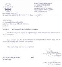 baba farid university of health sciences faridkot letter regarding releiving of b sc nursing final year students