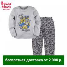 Пижамы и халаты, купить по цене от 163 руб в интернет ...