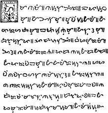 Image result for georgian script