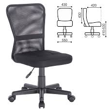 <b>Кресло компактное BRABIX Smart</b> MG-313, без подлокотников ...