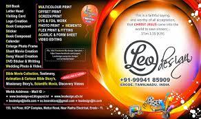leodesign bill book design and print bill book design job card pls click facebook address
