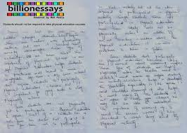 essay on topic educationnew essays  by topic   writefix com