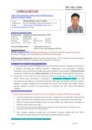 cv personal statement personal statement how to end it resume templates engineering newsound co electrical engineering cv brefash marine