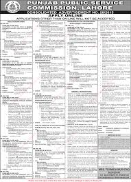 ppsc jobs 2015 apply online consolidated advertisement no ppsc jobs 2015 apply online consolidated advertisement no 28 2015 new latest