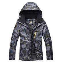 Shop <b>Arctic Camouflage</b> - Great deals on <b>Arctic Camouflage</b> on ...